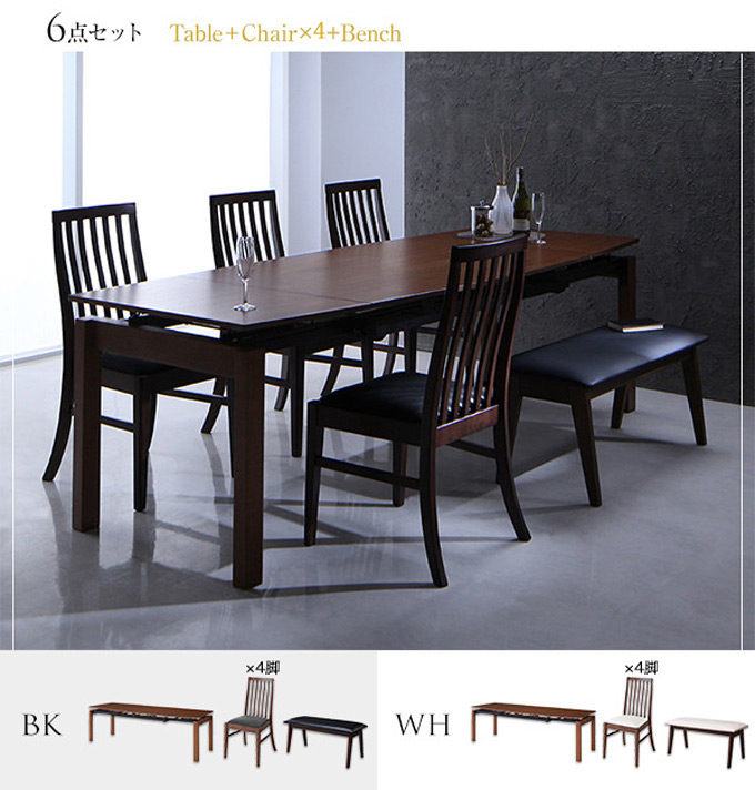 6点セット Tablc+Chair×4+Bench BK:Tablc+Chair×4脚+Bench、WH:Tablc+Chair×4脚+Bench
