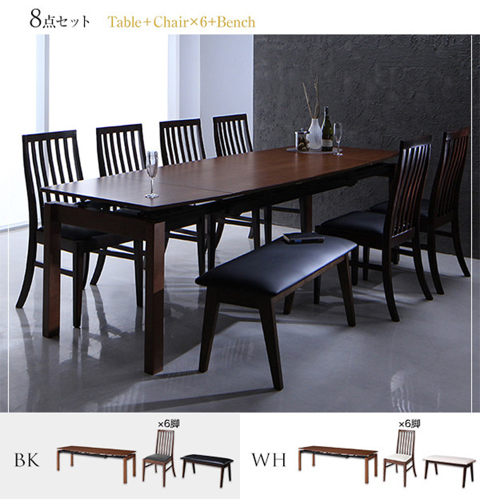 8点セット Tablc+Chair×6+Bench BK:Tablc+Chair×6脚+Bench、WH:Tablc+Chair×6脚+Bench