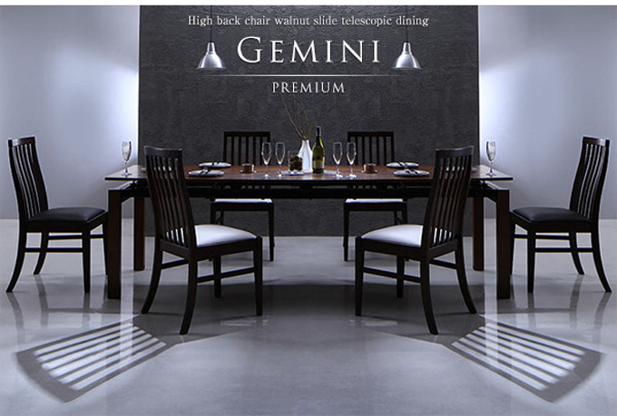 High back chair walnut slide telescopic dining 「GEMINI」 PREMIUM