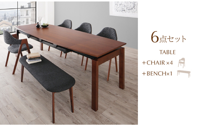 6点セット TABLE+CHAIR×4+BENCH×1