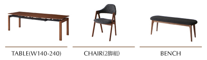 TABLE(W140~240)CHAIR(2脚組) BENCH