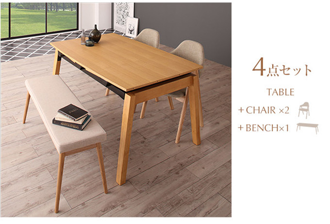 4点セット TABLE+CHAIR×2+BENCH×1