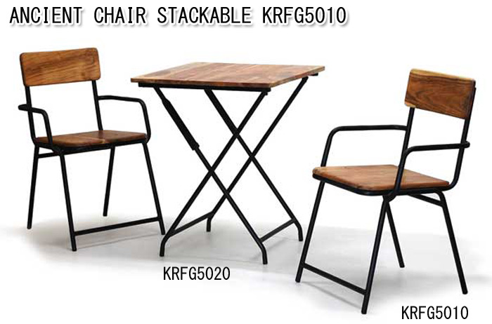 ANCIENT CHAIR STACKABLE KRFG5010とANCIENT FOLDING TABLE KRFG5020の3点セット